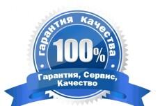 Создание логотипов 14 - kwork.ru
