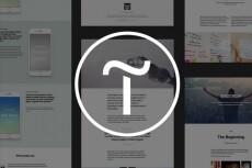Критика или Оценю ваше фото, видео, товар, сайт и другое 5 - kwork.ru