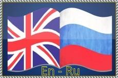 Создание логотипа в 3 вариантах 3 - kwork.ru