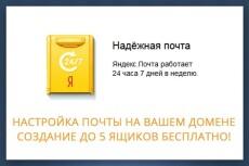установлю модуль для слайдера и галереи на сайт Joomla (Widgetkit) 7 - kwork.ru