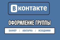 Шаблоны для постов Instagram. Оформление аккаунта 30 - kwork.ru