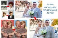 Предлагаю преобразить фото вашего ребенка в незабываемый портрет 19 - kwork.ru