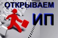 Сдам отчет СЗВ-М  в ПФР. Сдается ежемесячно 5 - kwork.ru