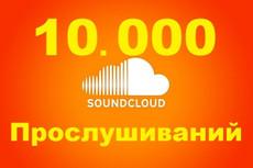 5000 просмотров одного или несколько видео в Инстаграм 39 - kwork.ru