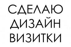 Удалю фон из фото 5 - kwork.ru