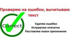 Создам 2 варианта логотипа в растровом или векторном формате 4 - kwork.ru