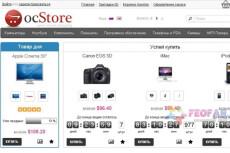 Создам интернет-магазин на движке OcStore 9 - kwork.ru