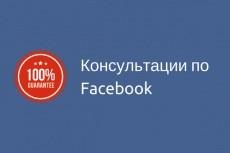 Профессиональная помощь по маркетингу и увеличению продаж 8 - kwork.ru