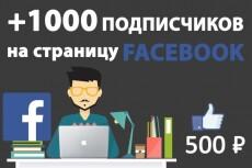 Соберу базу ЦА для продвижения по ней в Instagram 19 - kwork.ru