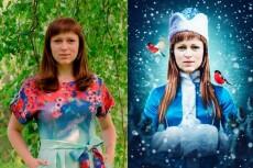 Профессионально обработаю фотографию 86 - kwork.ru