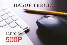 Заполню налоговую декларацию 3-ндфл 24 - kwork.ru