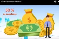 Видеоинструкция о подписках на Вашу VK группу, уведомл. и ЛС рассылку 13 - kwork.ru
