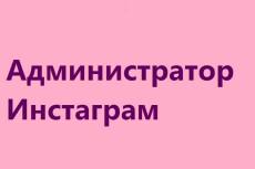 Составлю тест на любую тематику 21 - kwork.ru