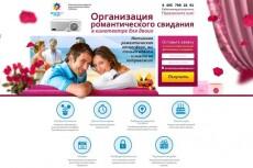 Всесторонний Анализ Вашего сайта и дальнейшее СЕО продвижение 15 - kwork.ru