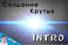 Оформление канала YouTube 5 - kwork.ru