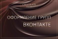 Создам логотип по вашему рисунку, эскизу, или без него 26 - kwork.ru