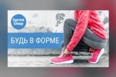 Дизайн интернет-магазина 10 - kwork.ru