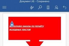 Озвучка женским голосом 4 - kwork.ru