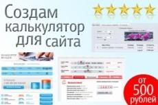 Сделаю выгрузку данных с сайта в таблицу excel 14 - kwork.ru