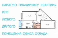 Дизайн открытки любого размера 22 - kwork.ru