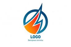 Логотип в векторе по вашему эскизу 30 - kwork.ru