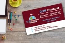 Сделаю дизайн визиток (визитных карточек) 11 - kwork.ru