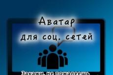 Уникальные посты для Instagram, VK, FB, OK 4 - kwork.ru