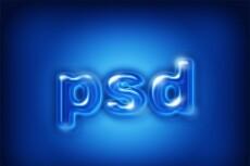 Логотип в стиле уникальной ручной надписи 24 - kwork.ru
