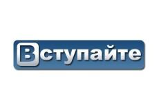 Накрутка 150 лайков в Facebook 4 - kwork.ru