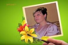 Слайд-шоу из фото и видео 18 - kwork.ru