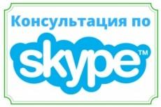 Обучу как привлечь инвестиции в СтартАп 6 - kwork.ru