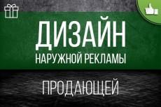 Создам дизайн логотипа, который не стыдно будет показать 45 - kwork.ru