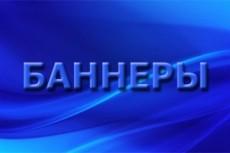 Напишу текст песни на любую тему 24 - kwork.ru