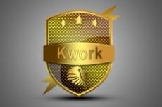 Продам логотип в 3D 4 - kwork.ru