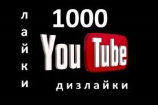 Гимнастика для лица 7 - kwork.ru
