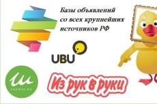 Парсинг. Сбор данных 5 - kwork.ru