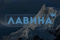 Консультации по рекламе 22 - kwork.ru