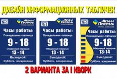Макет красивой наклейки или крутого стикера 41 - kwork.ru