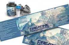 Придумаю дизайн для упаковки подарка 10 - kwork.ru
