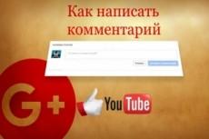 Базы e-mail 5000 покупателей продукта Глопарт, Мой Мир - валидация есть 3 - kwork.ru