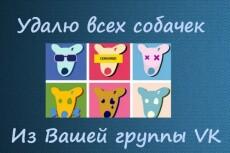 Составлю счет на оплату, ТТН, УПД, счет-фактуру 17 - kwork.ru