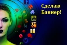 Профессиональная рекламная кампания в Яндекс Директ 26 - kwork.ru