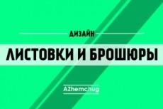 Создам афишу или постер. 2 варианта 36 - kwork.ru