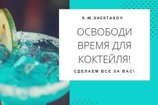 Дизайн веб страниц. Разработка макета 10 - kwork.ru