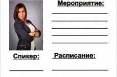Эскизный проект вывески для магазина 9 - kwork.ru