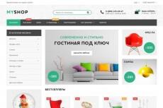 Разработаю сайт на CMS или framework 23 - kwork.ru