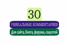 Наполняю форумы 11 - kwork.ru