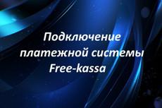 Сделать редирект страниц со старого сайта на новый 39 - kwork.ru