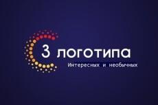 Создам логотип для кафе-бара 18 - kwork.ru