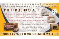 отрисовку В векторе 4 - kwork.ru